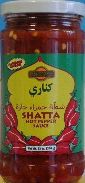 Spicy blend of chilis, olive oil, garlic, and vinegar used in Levant cuisine.