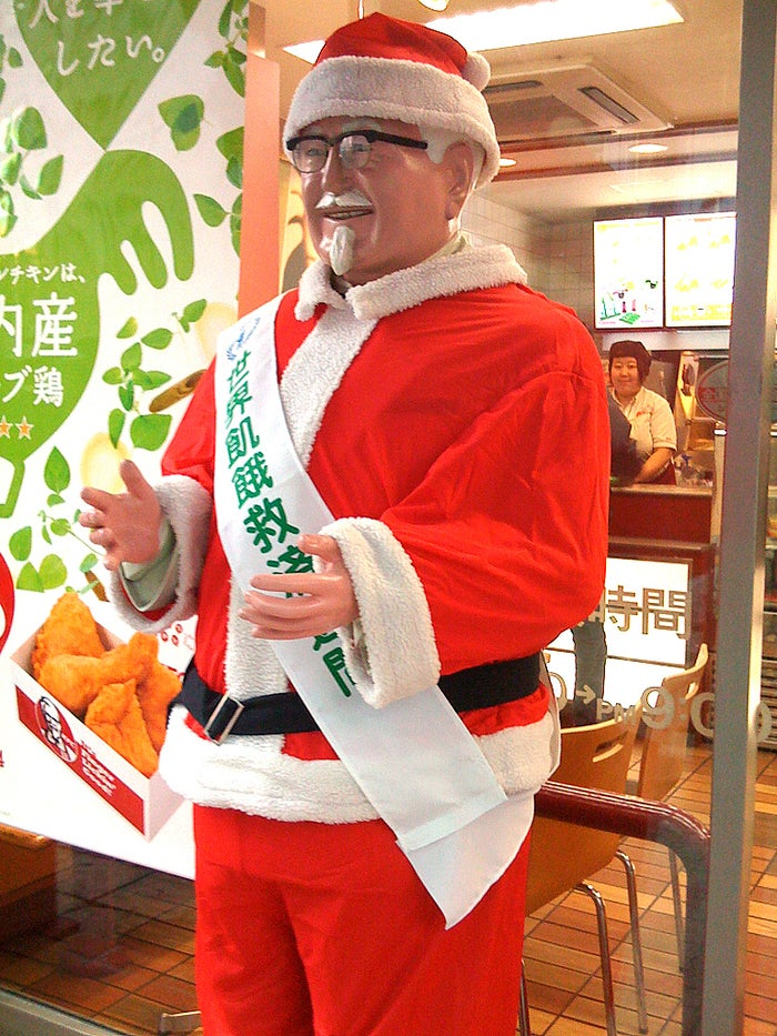 While Christmas isn't really celebrated in Japan, a December 25 tradition centers around Kentucky Fried Chicken. In 1974, KFC unveiled a Christmas meal for visiting foreigners who wanted something that resembled a traditional holiday dinner. Locals have since embraced this Christmas dinner, and KFC now suggests that customers place their holiday order two months in advance.