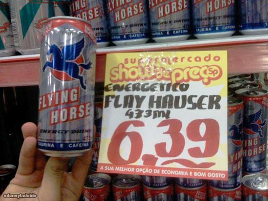 15 anúncios de supermercado que desafiam qualquer lógica