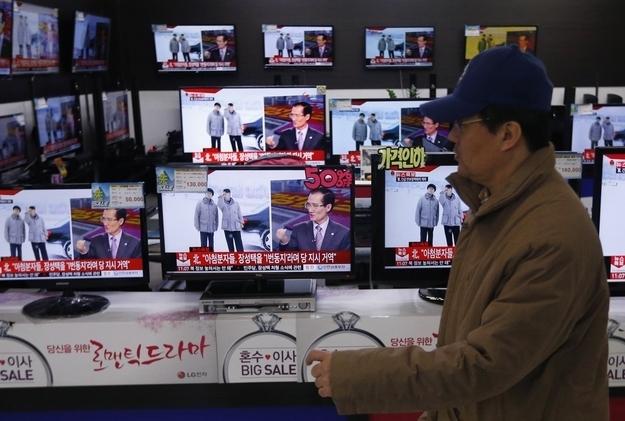 The world as viewed by north korea 39 s propaganda machine for Bureau 38 north korea