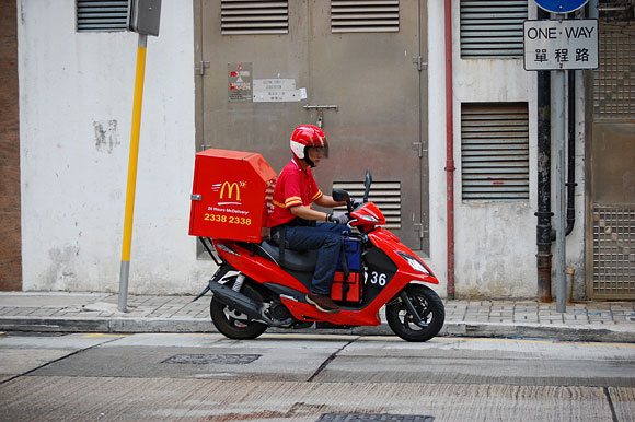 11. McDonalds delivers, and so does KFC.