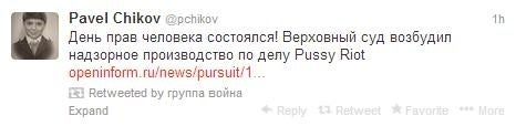 Agora's chairman Pavel Chikov breaks the news that the Supreme Court has accepted Pussy Riot's supervisory appeal.