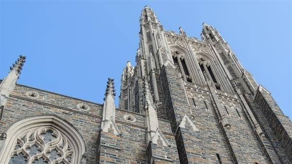Duke University makes Niche's Top 50 schools with the Most Applicants Per Year, so it's no wonder that so many people would be searching for the school on Google.