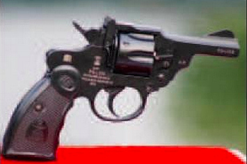 gun 39 s guns
