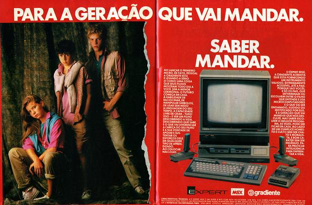 MSX Expert (1985)