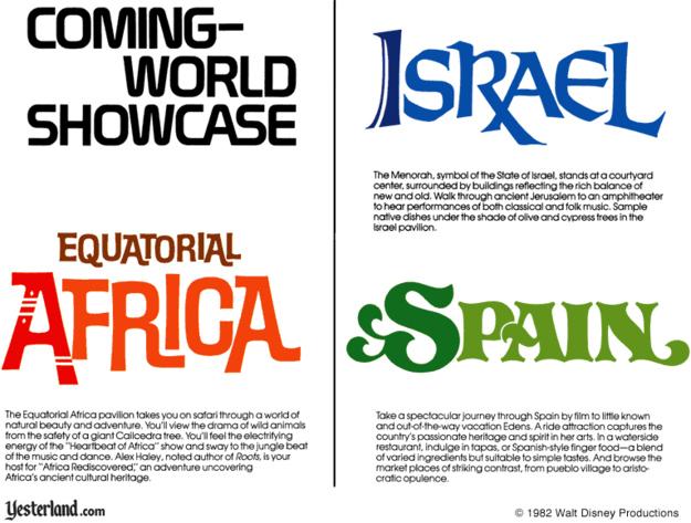 O livreto Epcot Center: Um Guia Ilustrado, publicado em 1982, lista Israel, África Equatorial e Espanha como novos pavilhões em potencial.