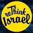 reThinkIsrael