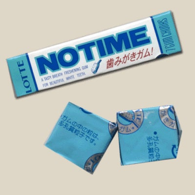 No time to brush your teeth? No problem - if you've got No Time Gum!