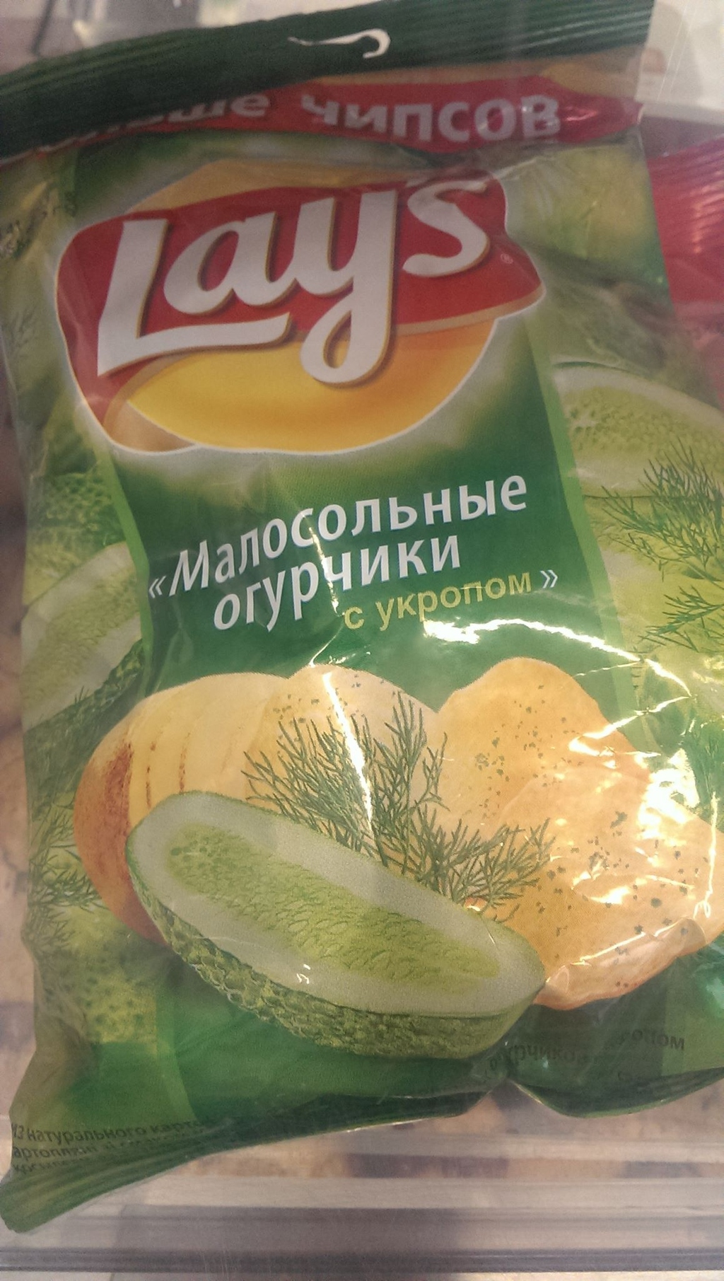 21 Disturbing Examples Of Russia's Dill Addiction