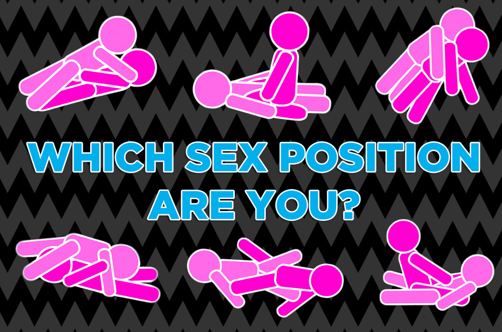 sex position quiz