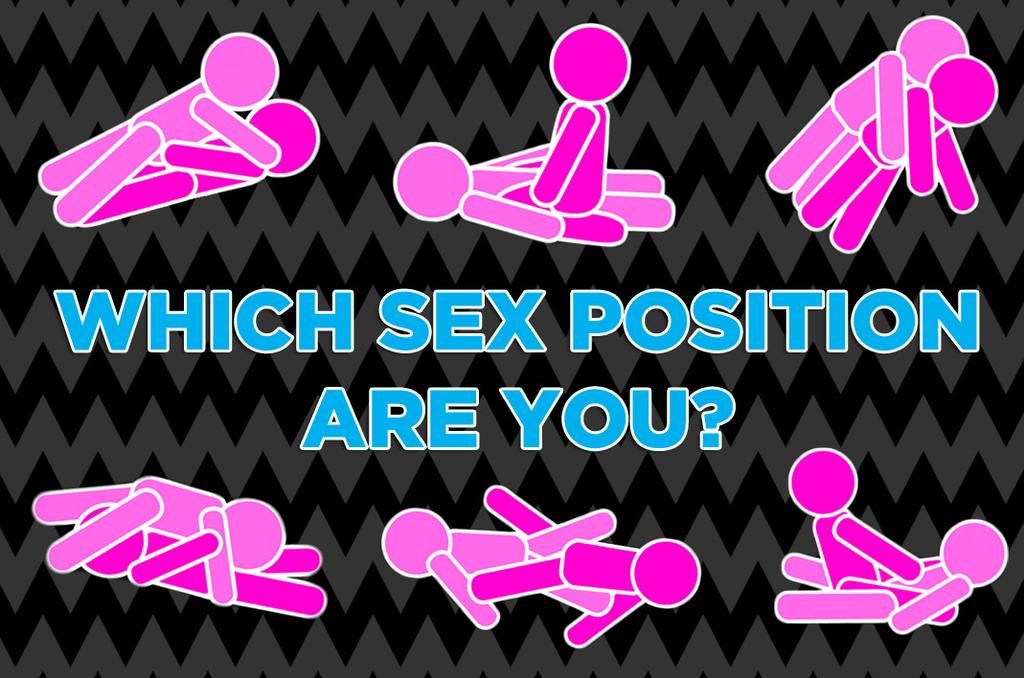 sex position quiz