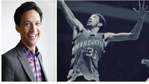 Danny Pudi's Revealing Look At Sweet '70s Basketball Jerseys