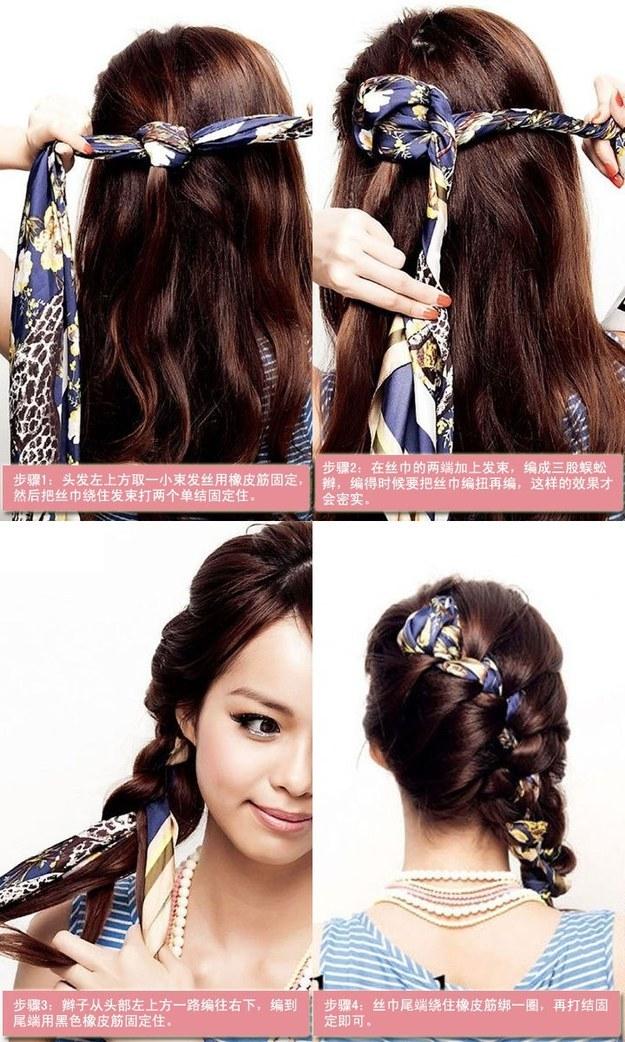 Terrific 23 Creative Braid Tutorials That Are Deceptively Easy Hairstyles For Women Draintrainus