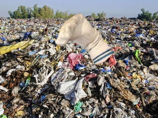 landfill essay