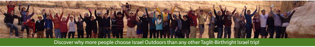IsraelOutdoors