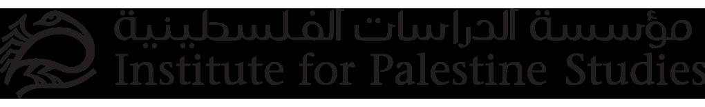 PalestineStudies
