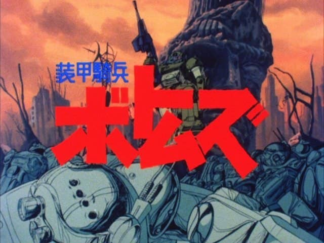 """It really is a crime that Armored Trooper Votoms isn't more well known as it is probably the realest of any """"Real Robot"""" anime . Votoms has cool mech designs and has one of the best stories that I have ever seen in any anime. This series is perfect for those that want a gritty anime with political thriller elements."""