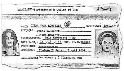 acf486370b624 Este é um fragmento da ficha real de Dilma nos arquivos militares,  publicado pela Veja em 2003: