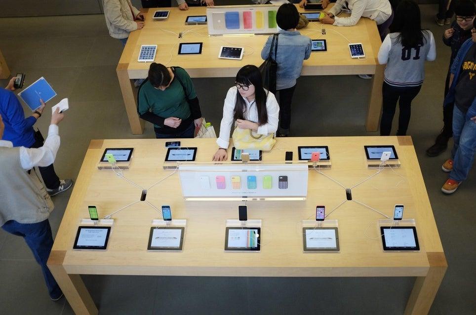 Apple store in Beijing