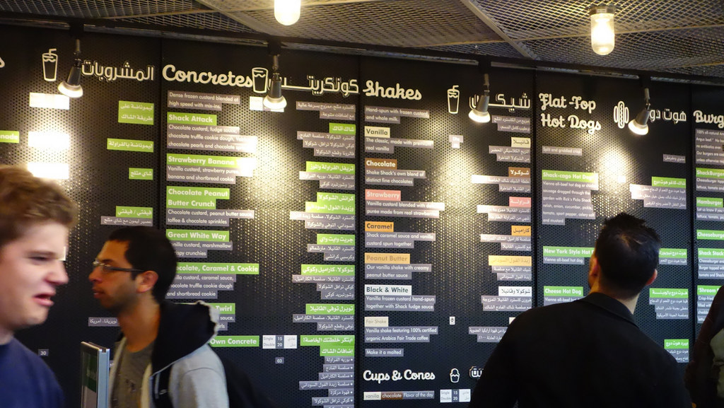 8 Things We Learned About Shake Shack From Its IPO Filing