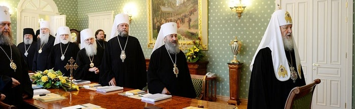 "Image of Orthodox leaders posted on website of Vladimir Yakunin's foundation, captioned, ""Synod of the Russian Orthodox Church supported the outcome document of the forum, 'Large Families and the Future of Mankind.'"""