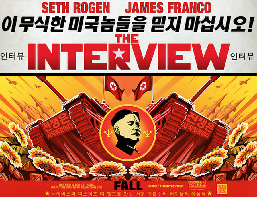 """Hackers Tell Sony Not To Release """"The Interview"""""""