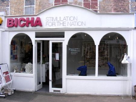 A galeria de arte Bicha , em Londres.