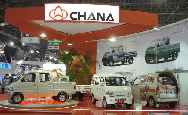 A montadora chinesa Chana Motors.