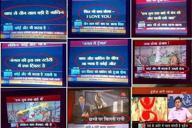10 Facts About Indian News Channels