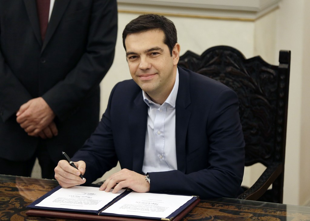 New Greek PM Sworn In, Vowing To End Austerity Program