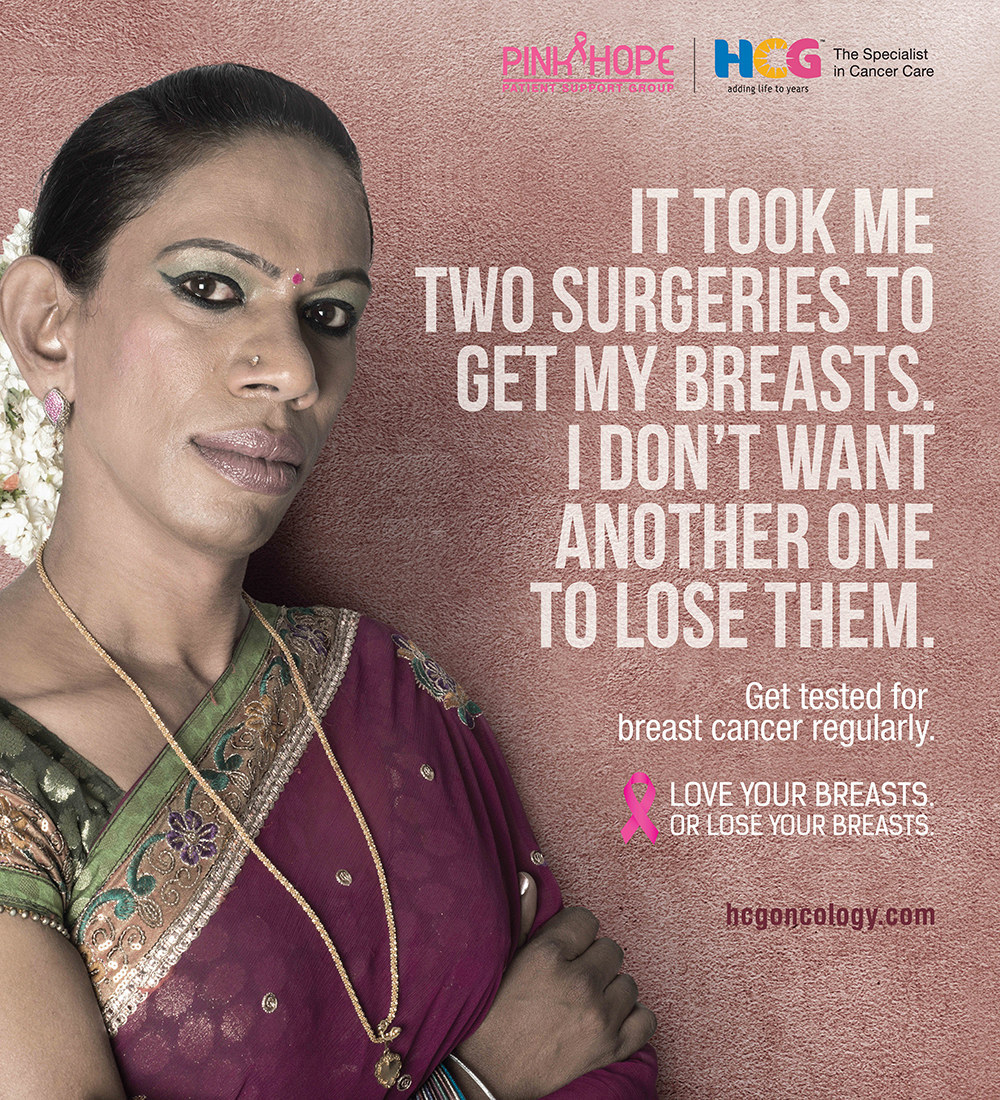 """""""Love Your Breasts. Or Lose Your Breasts."""" Transgender Women For Breast Cancer Awareness"""