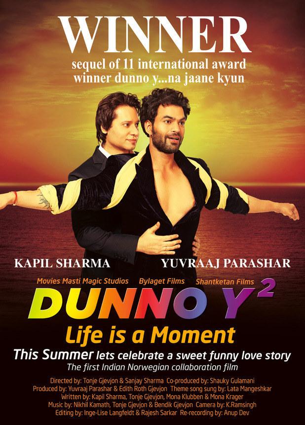 Bollywood Gay Movie 58