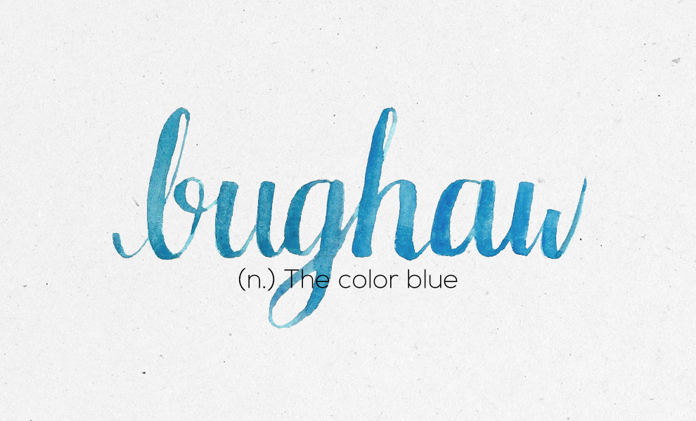 """Bughaw"""