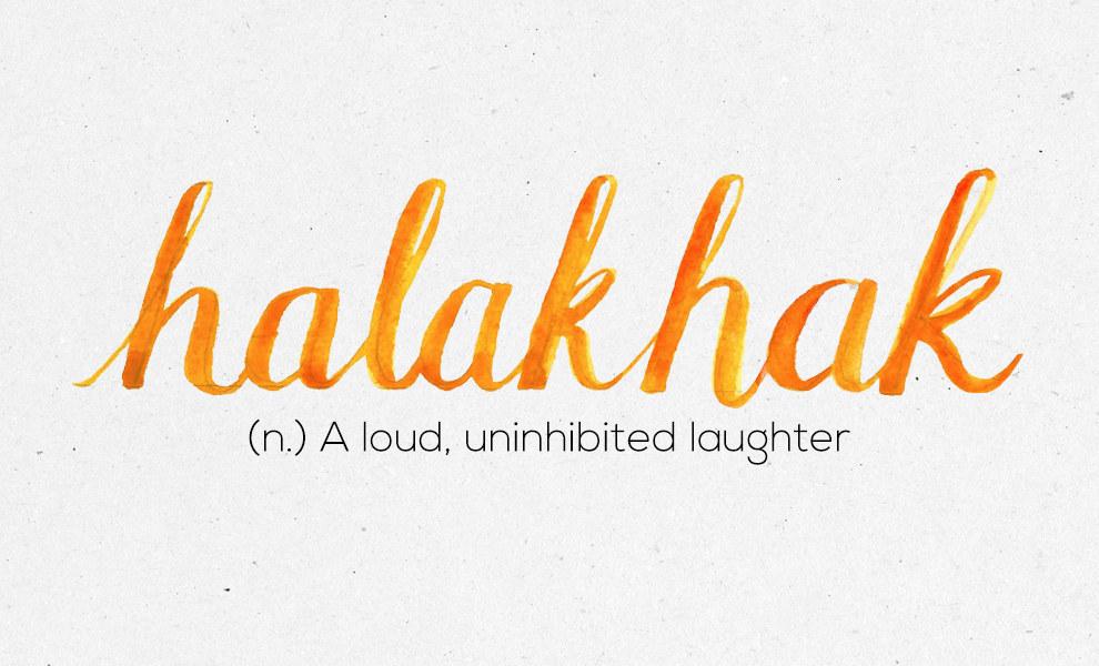 """Halakhak"""