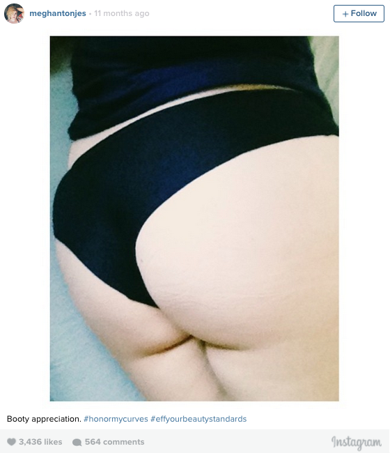 This woman's selfie of her butt.