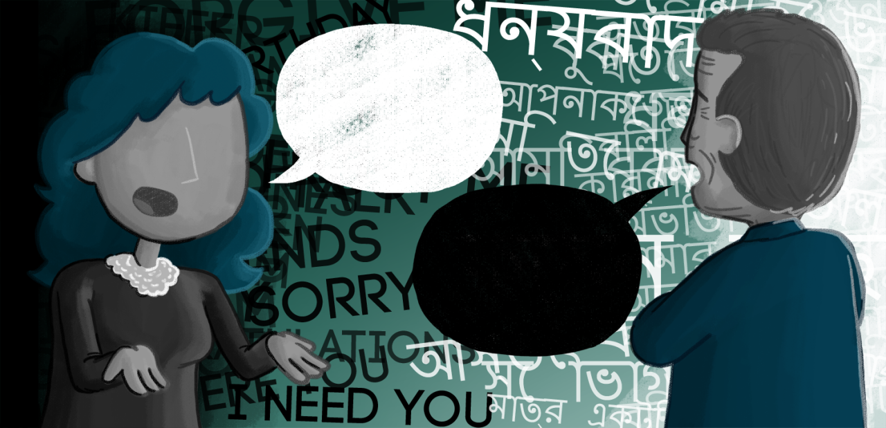 What It's Like Speaking A Different Language From Your Parents