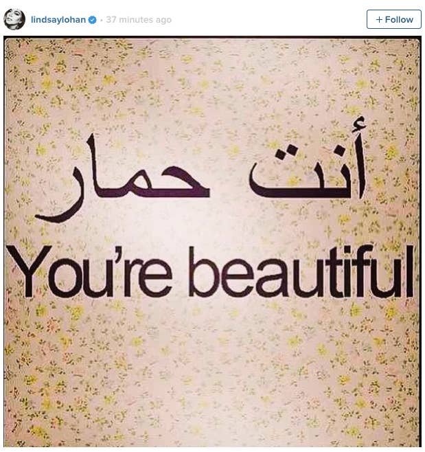 Lindsay Lohan Instagrammed A Beautiful Arabic Saying That Actually