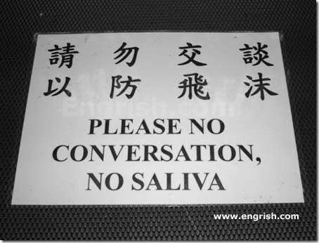 Please no conversation, no saliva!