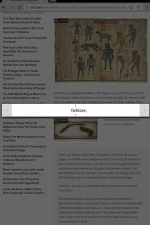 A Faster Reader for Android