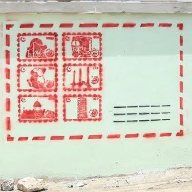 This reclaimed wall now displays a nostalgia-inducing Pakistani envelope with popular stamps.