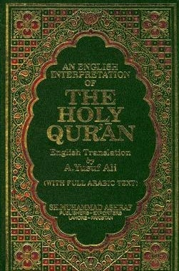 An English Interpretation of the Holy Qur'an by Abdullah Yusuf Ali