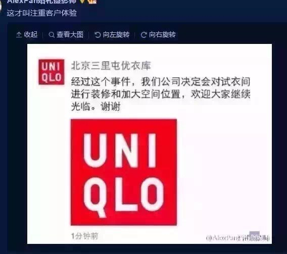 Join date uniqlo dressing room fucking from china 3