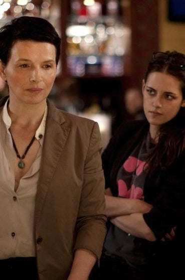 The Clouds of Sils Maria