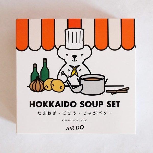 Kitami Hokkaido