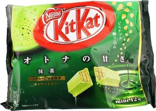 35 east asian snacks you can shamelessly buy from amazon matcha kit kats solutioingenieria Gallery