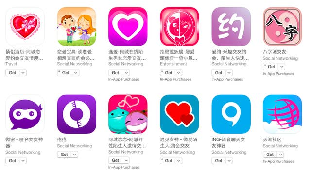 Iphone hook up apps