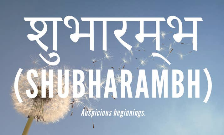 17 Beautifully Untranslatable Hindi Words You Should Add To Your ...
