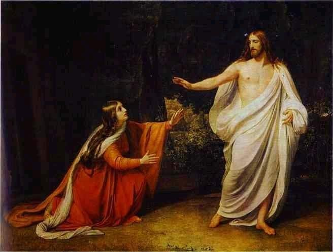 """Alexander Ivanov 1834 """"The appearance of Christ"""""""