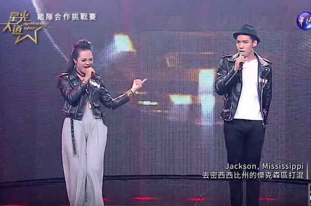 2 Taiwanese Singers Totally Nailed 'Uptown Funk'