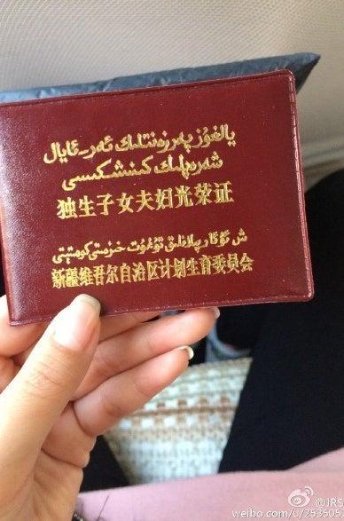 http://weibo.com/u/2535052130
